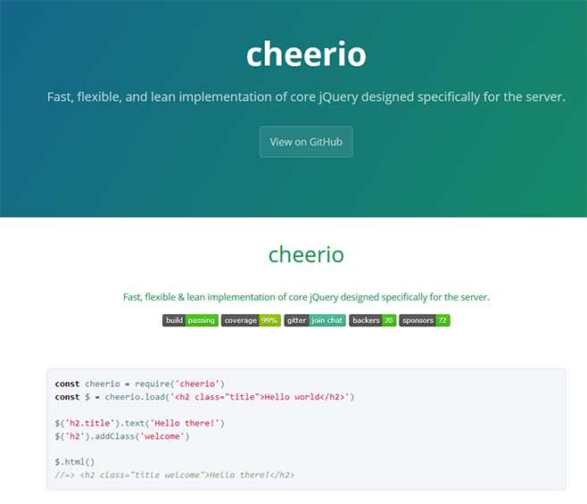 Cheerio, фреймворк с открытым исходным кодом