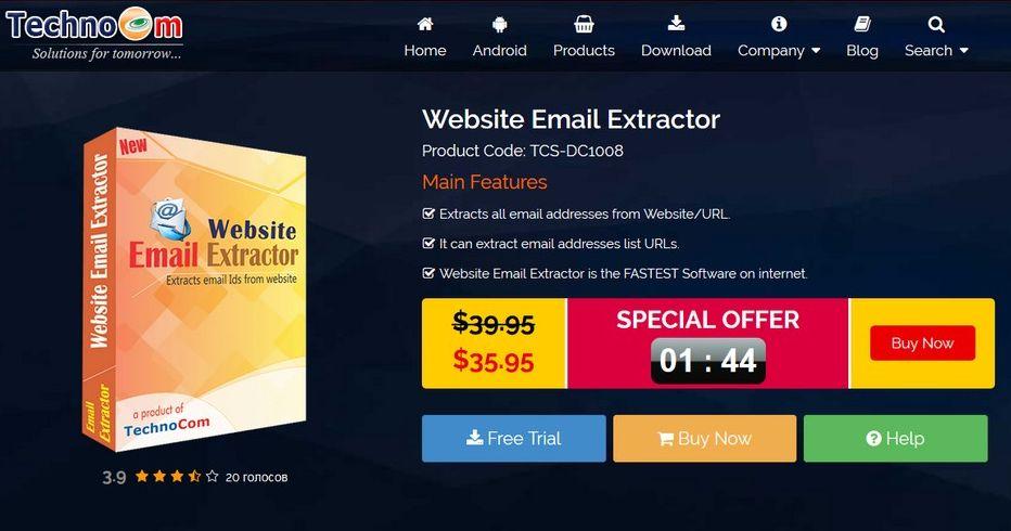 Программа Website Email Extractor